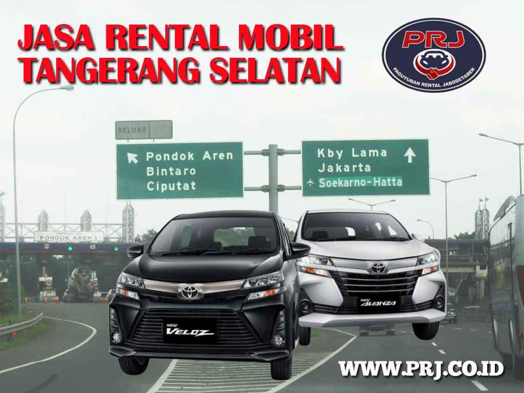 Rental mobil Tangerang Selatan murah